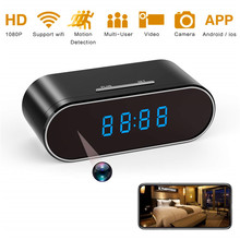 Clock Mini Camera 1080P HD micro camera wifi Security Night Vision Motion Detection Remote Monitor Micro wfif ip