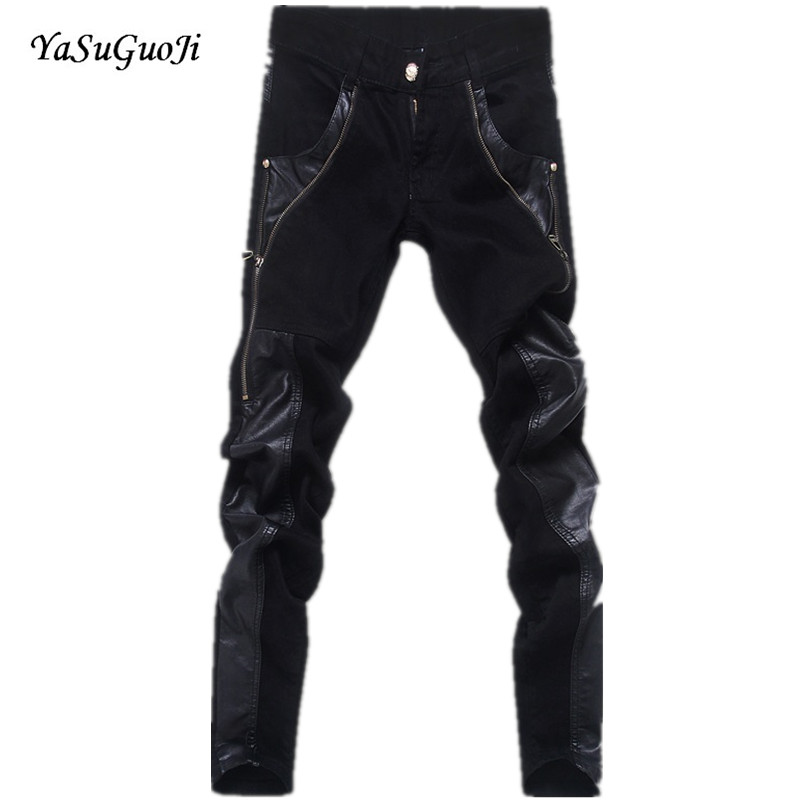 Free shipping new 2017 fashion leather patchwork skinny jeans men brand punk style slim fit pencil pants men /PK6 ebike lithium battery 24v 40ah lithium ion bicycle 24v electric scooter battery for kit electric bike 700w with bms charger