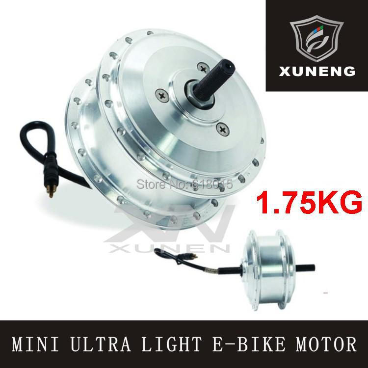 36V 250W Electric Bicycle Bike ebike brushless gear Motor Aikema Mini Front Wheel 83mm fork size Support V Brake - XVNENG INTERNATIONAL CO., LIMITED store