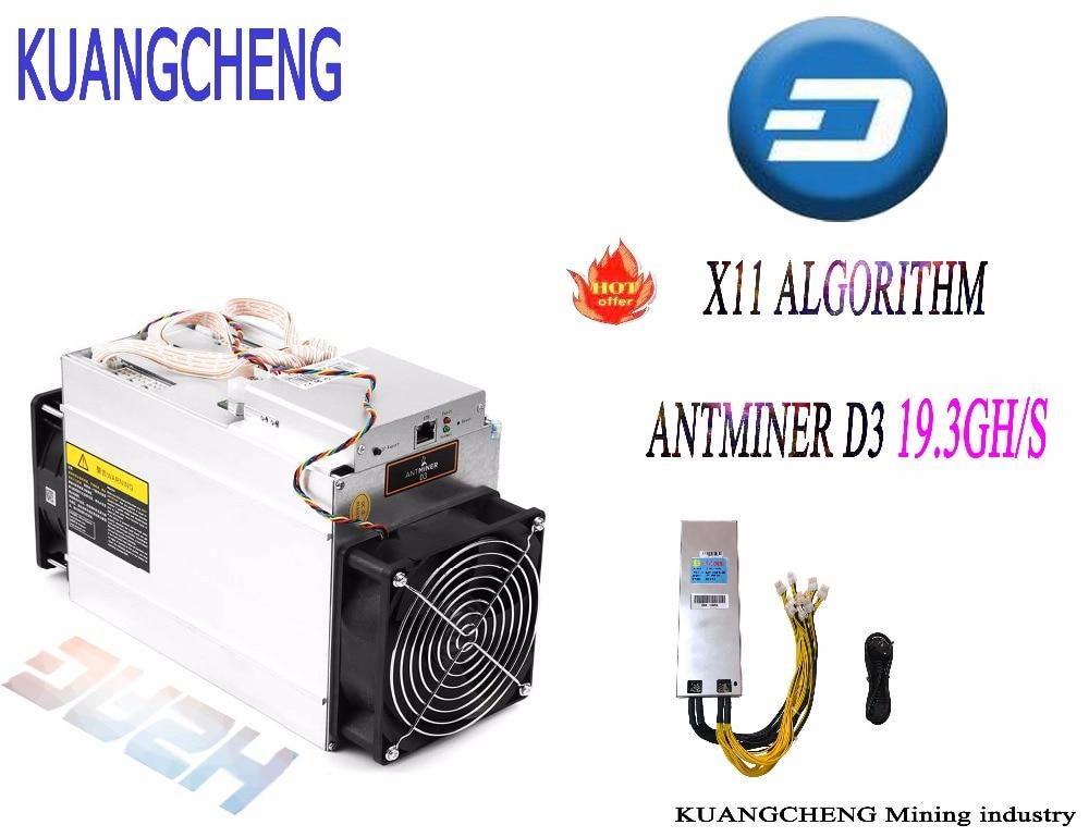 DASH miner ANTMINER D3 19.3GH/s ( With PSU-1800W) BITMAIN X11 dash mining Asic Miner machine can miner BTC on nicehash