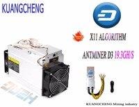 DASH Miner ANTMINER D3 19 3GH S With PSU 1800W BITMAIN X11 Dash Mining Asic