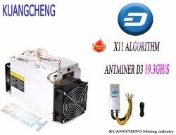 Minador rápido ANTMINER D3 19. 3GH/s (con PSU-1800W) BITMAIN X11 dash minero Asic máquina puede minar BTC en nicehash