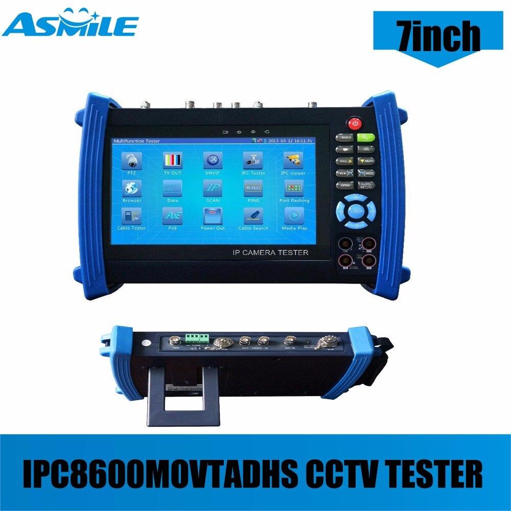 IPC-8600MOVTADHS multi-fonction 7 pouces LCD affichage cctv moniteur testeur de asmile