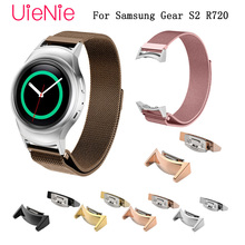 20mm for Samsung Gear S2 R720 smart watch accessories milan band stainless steel bracelet sports wristband with connector Strap все цены
