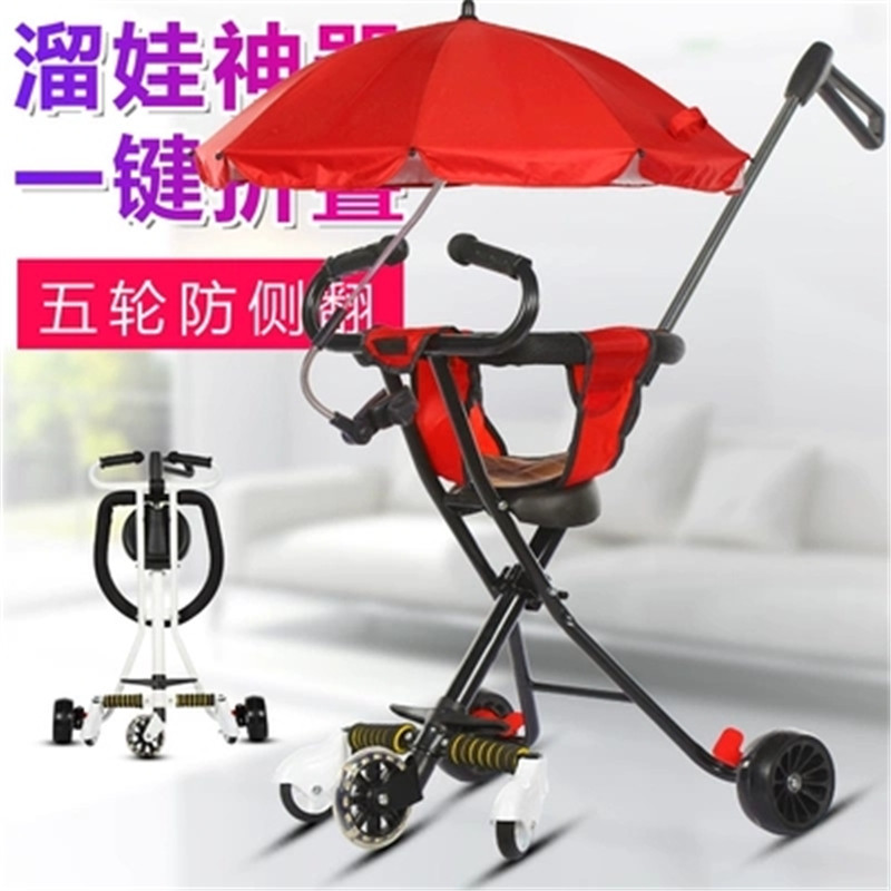 Lightweight Folding 1-3-5 Years Old Child Three-wheeled Trolley Charitable With Baby Dolls Artifact