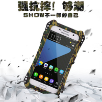 Camouflage AMIRA Series Dirt/Shock proof Armor Aluminum Metal Back cover case For Samsung Galaxy s7 edge Shell tempered R just