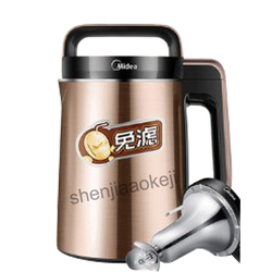 Full automatic Soymilk machine multi-functional heating free filter reservation wall of WHP13R81 soya bean milk machine 220v1pc