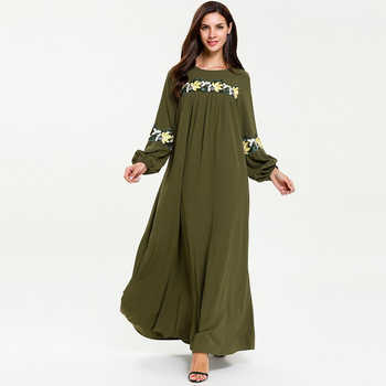 Vestidos Arabes Elegantes Abaya Caftan Dubai Islamic Kaftan Dress Women Ramadan Elbise Eid Dresses Sukienki Robe Femme Musulmane - DISCOUNT ITEM  53% OFF All Category