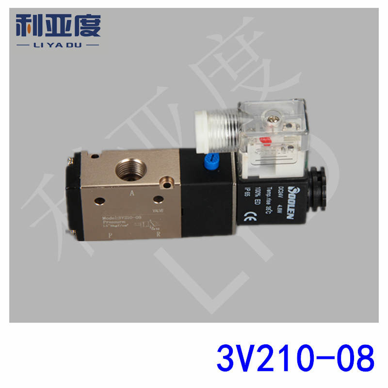 3V210-08 G1/4 Pneumatic components Two tee Solenoid valve DC12V DC24V AC110V AC220V two tone crisscross cold shoulder tee