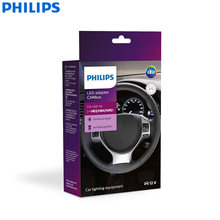 Philips LED CANbus HB3 HB4 H1R2 9005 9006 9012 18956C2 Decoder LED Adaptor Error Cancel Remove Dashboard Warning (Twin)(China)