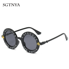 New sunglasses bee personality letter glasses round trend men and women UV400