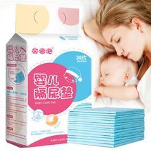30 шт. детские пеленки водонепроницаемый дышащий новорожденных детей одноразовые Матрас протектор для взрослых детей или домашних животных абсорбент