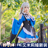 STOCK 2017 Anime Re Life In A Different World From Zero Emilia Cosplay Costume Woman