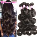 Queen Hair Products Peruvian Body Wave 4 Bundles Unprocessed 7A Peruvian Virgin Hair Body Wave Cheap 100G Human Hair Bundles 1B