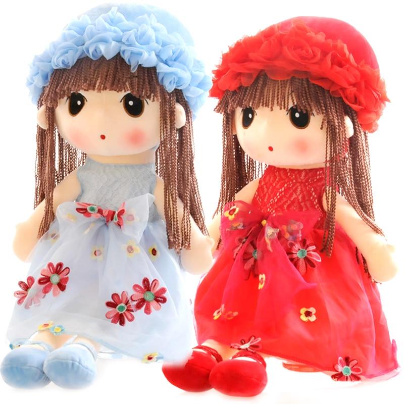 45cm Kawaii May fair stuffed doll high quality Beautiful Dolls plush kids toys for children girls gifts for birthday