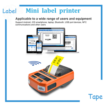 PT-50DC Cable Label printer Phone WIFI Remote Wireless Connection Printers Thermal Printers for F-type, T-type, flat cable mark