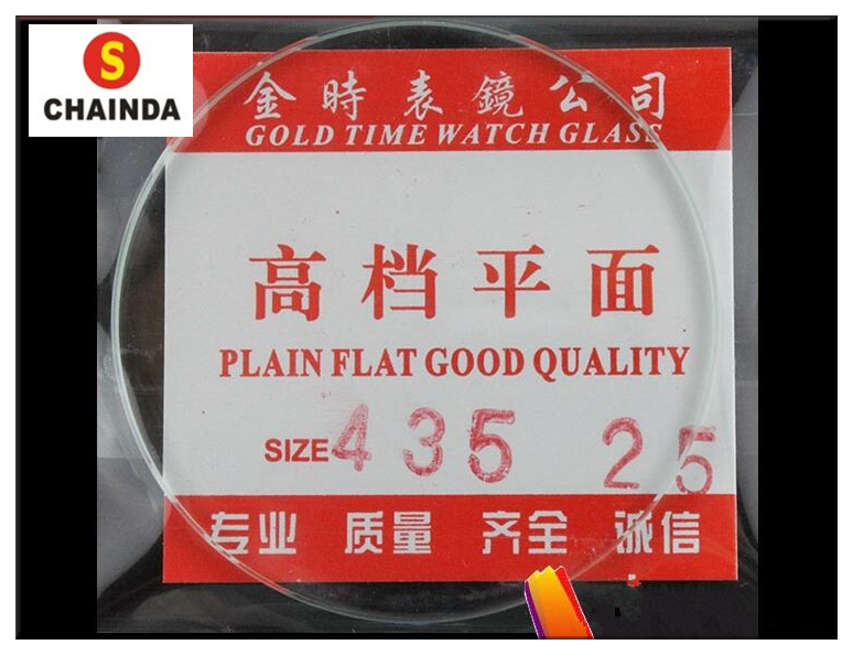 Wholesale 100pcs Brand New 2 5mm Thick Plane Round Watch Mineral Crystals Select Sizes