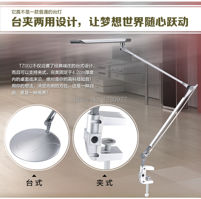 Fashion Silver 13W 110V 220V Dimmable LED Table Lamp Clip Study Learning Light Commercial Touch Dimmer Moden Office Desk Lamp dimmable touch sensor powerful led desk lamp eye protection 5 level dimmer 4 lighting modes table lamp lamparas led r25