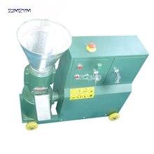 WKL120C Alta Qualidade máquina da pelota da alimentação animal pellet feed máquina 220 v/380 v moinho Granulador 200 ~ 300 RPM velocidade Do Eixo 2.2KW/3KW