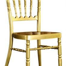 Качественное крепкое Золотое кресло алюминиевое Наполеон для свадебных мероприятий Вечерние