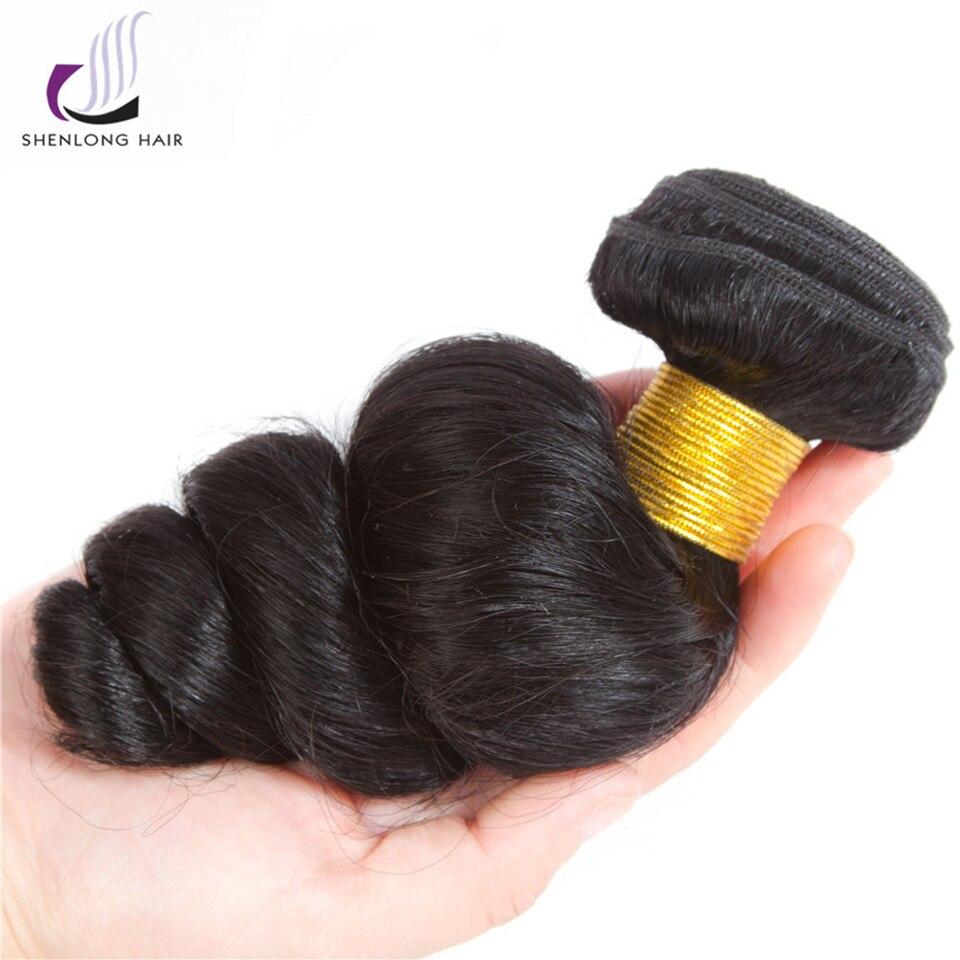 SHENLONG Μαλλιά Loose Wave Περουβιανά Μη Ρέμι - Ανθρώπινα μαλλιά (για μαύρο) - Φωτογραφία 3