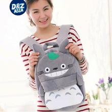 Special cartoon cute Totoro plush toys pupils shoulder bag baby backpack schoolbag children over 3 years old