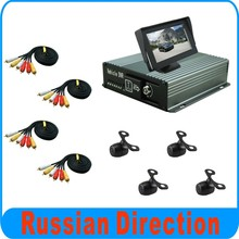 Cheap! Popular! 4CH CAR DVR Kit + LCD Monitor + 4 Pieces Car Camera For Bus
