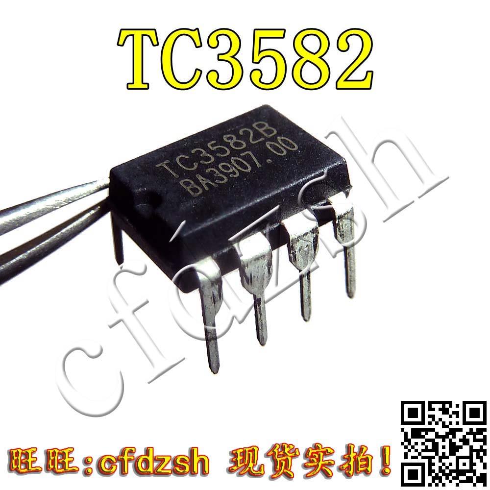 10pcs/lot TC3582 DIP TC3582B TC3582DA DIP8 Charger IC New Original