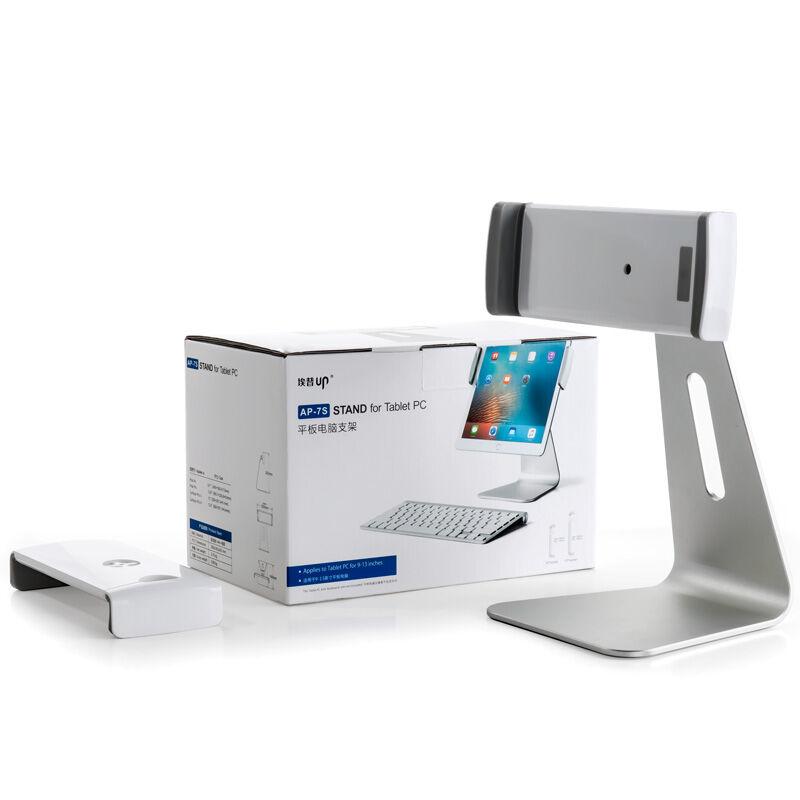 Alüminyum alaşım 360 rotasyon görüş açısı ipad pro yüzey - Tablet Aksesuarları - Fotoğraf 2