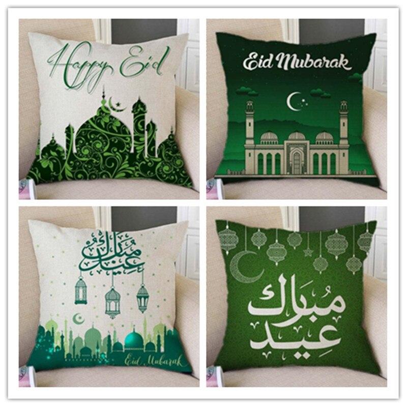 Spring Green Eid Al Adha Mubarak Muslim Islamic Festival Throw Pillow Case Mosque Arabic Lantern Moon Decoration Cushion Cover