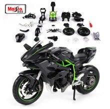 Maisto 1:12 kawasaki ninja h2r h2 r montar, diy, motocicleta, modelo para crianças, brinquedos, presentes, frete grátis caixa de caixa