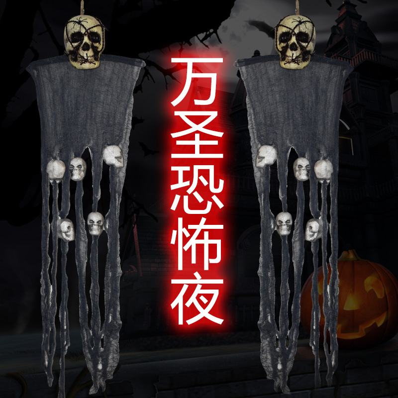 Halloween horror adult skull skeleton ghost clothes screaming face mask skeleton ghost costumes haunted house props clothing