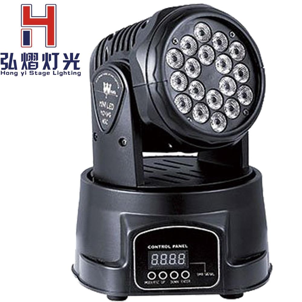 цена на 18x3w RGB LED Lamp Mini Led Moving Head Beam Wash Spot Light Dj Disco Club Party Wedding Stage Effect Lighting