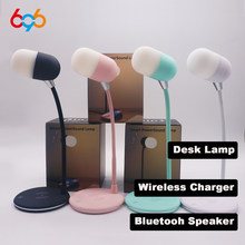 696 L4 multi-function smart touch 3-in-1 wireless charger LED touch light + Bluetooth speaker + wireless charger...(China)