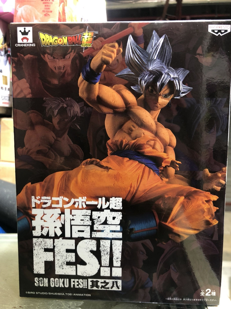 WSTXBD BANPRESTO Original Dragon Ball Z DBZ FES Vol.08 Fighting Goku UI Ultra Instinct Figure Toys Figurals Dolls Brinquedos wstxbd banpresto original dragon ball z dbz smsp goku manga color pvc figure toys figurals model dolls brinquedos