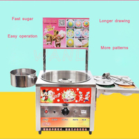 12V 40W Luxury Cotton Candy Machine Commercial Color Fancy Drawing Gas Electric Marshmallow Machine With Billboard