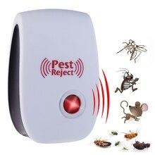 Электронный ультразвуковой отпугиватель против комаров и насекомых-вредителей