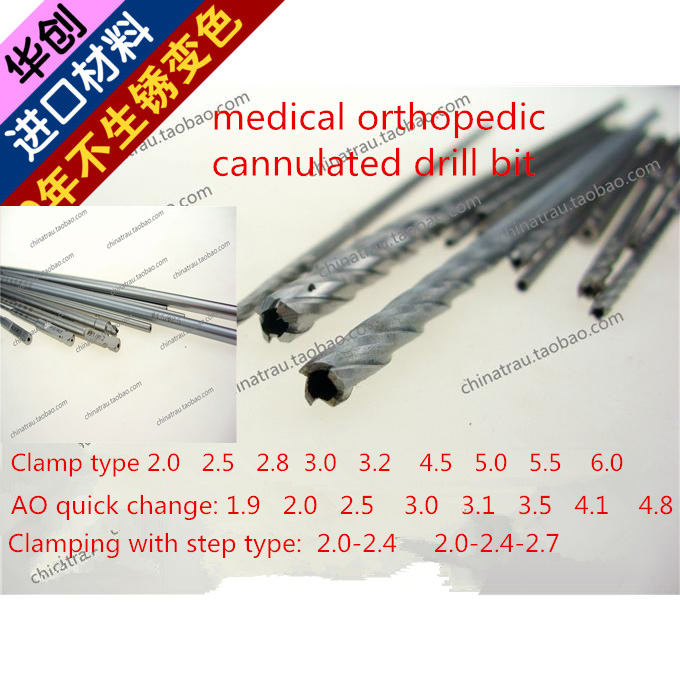 medical orthopedic instrument cannulated drill bit Hollow bit Hollow bone drill cannulated bone drill AO Quick change Clamp type