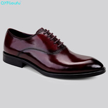 QYFCIOUFU Italian Fashion Men Dress Shoes Genuine Leather High Quality Cow Lace Up Black Wine Red Office Oxford