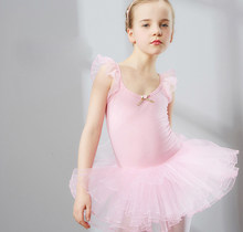 Ballet Tutu Girls Sleeveless Summer Dress Children Large Size Simple Swan Lake Performance Ballet Tutu Skirt(China)