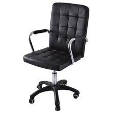 Офисное кресло, офисная мебель, регулируемая высота, вращающийся компьютерный стул, подлокотник, кожаный мягкий, конференц-зал, эргономичный