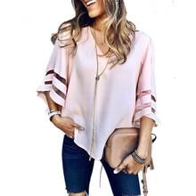 LOSSKY Mesh Stitching Women Blouse Shirts