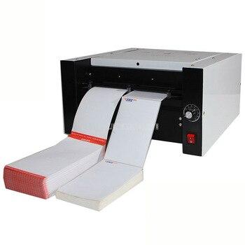 Dual-Channel Paper Trimmer Receipt Thermosensitive Express Mail Sheet Cutter A4 Electric Paper Cutter Cutting Machine DXQF-120
