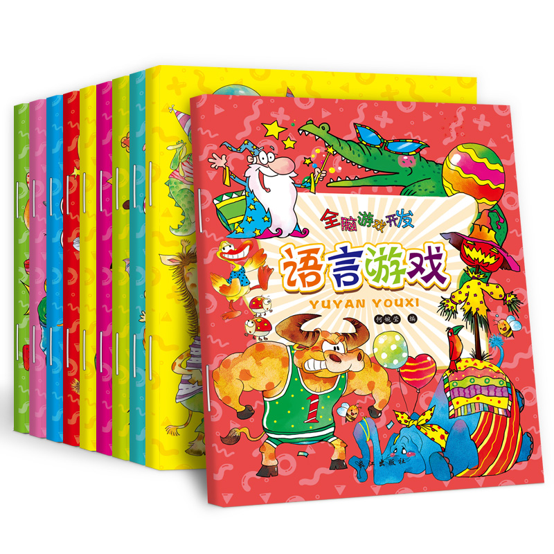 10pcs/set New Brain Development Potential For Children Kids Logic Thinking Puzzle Game Book Enlightenment Cognition Books