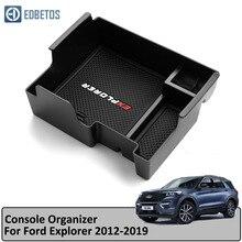 Подлокотник коробка для хранения Ford Explorer 2011-2019 центральная консоль Органайзер лоток для Explorer держатель Чехол 2014 2015 2016 2017 2018