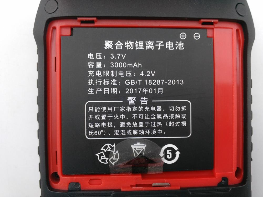 Handheld Terminal Fingerprint (14)