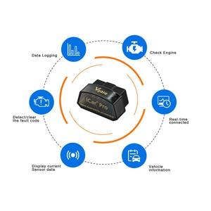 Image 2 - Vgate iCar Pro Bluetooth 4,0/3,0/WIFI OBD2 escáner para Android/IOS Auto Elm 327 Herramienta de diagnóstico del coche ELM327 V2.1 Lector de código