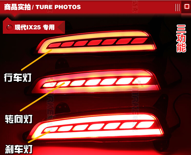 Reflector, LED Rear Bumper Light, rear fog lamp, Brake Light, turn signal for Hyundai IX25 2015-16 with 2/3 functions