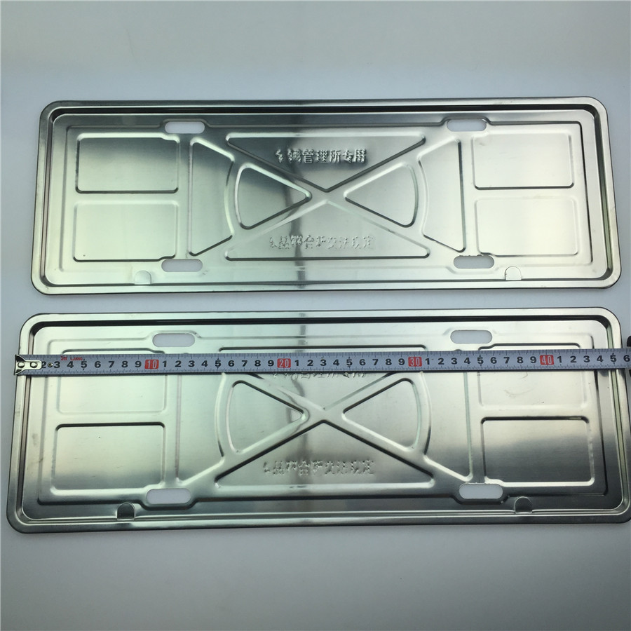 Starpad Thick Stainless Steel License Plate Frame Vehicle Administration Designated Tray In From