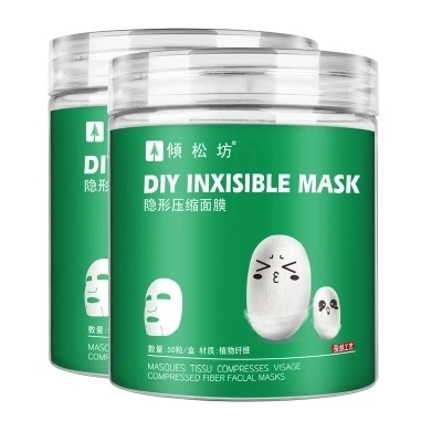 50pcs/Box Cotton Ultra-Thin Compressed Facial Mask Fiber Face Care Fabric Mask Paper Skin Care Dry Disposable Mask